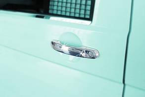 Накладки на ручки Volkswagen Caddy (4 шт.)