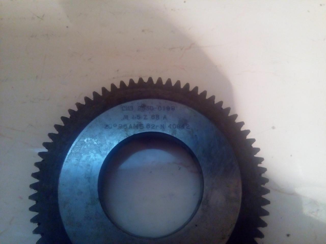 Долбяк дисковый М 1,5  z68 d20 град  P6М5 дел. диаметр 100
