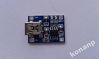 Плата Зарядное устройство li-ion и li-pol батарей