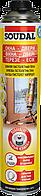 Пена монтажная зимняя 750мл SOUDAL