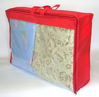 Сумка для хранения вещей для одеяла (красная)