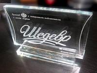 Награда из стекла, Необычный прямоугольник из стекла
