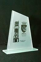 Награда из стекла, Матовое стекло, трапеция из стекла