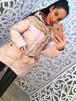 Удлиненная теплая куртка на синтепоне в комплекте с красивым шарфом, цвет молочный