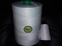 Нитки мешкозашивочные 12/4 полиэстер, бабина 2,045кг