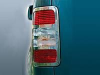 Накладки на стопы Volkswagen Caddy