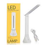 Настольная LED лампа с аккумулятором Remax RL- E180, фото 4