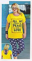 Женский комплект футболка с лосинами