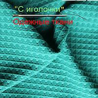 Ткань жаккард (пандора) бирюза