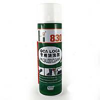 Спрей-очиститель клея OCA LOCA  (Hanster 830)