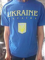 Патриотическая футболка УКРАИНА