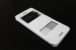 Чехол книжка для HTC Desire 728G Dual Sim