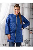 Куртка женская на синтепоне(48-52), доставка по Украине