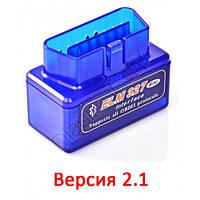 Диагностический сканер-адаптер OBD2 ELM327 v2.1 Bluetooth mini