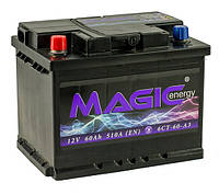 Аккумулятор Magic Energy 60Ah ✔ пусковой ток 510A