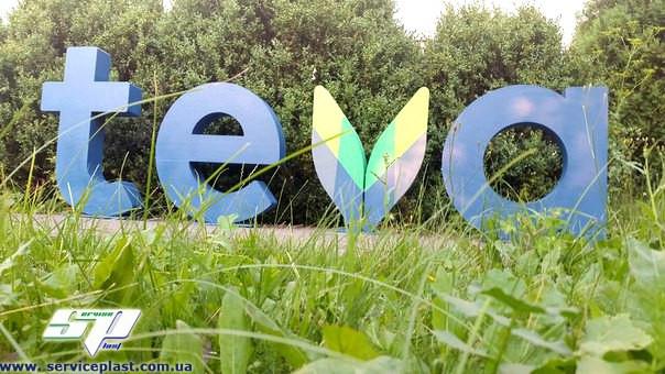 Объемные буквы из пенопласта, логотипы, таблички, вывески