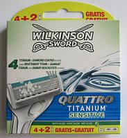 Лезвия для бритья Wilkinson Sword Quattro Titanium Sensitive - 6 шт., из Германии