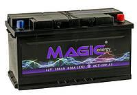 Аккумулятор Magic Energy 100Ah ✔ пусковой ток 850A