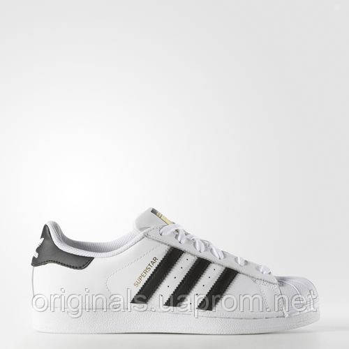 Кроссовки Superstar Adidas Originals женские C77153