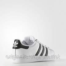 Кроссовки Superstar Adidas Originals женские C77153 , фото 3