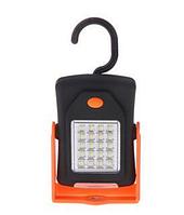 Кемпинговый фонарь 20SMD+3Led MS