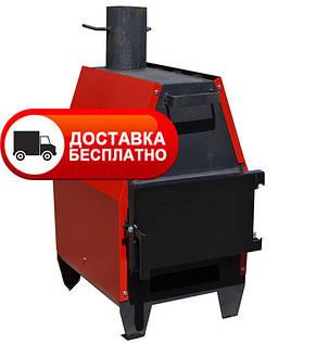 Zubr ПДГ-10 печка на дровах длительного горения, фото 2