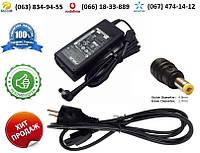 Зарядное устройство Asus W2000 (блок питания)