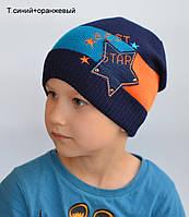 Звезда. 1 слой. р.47-54 (1,5 - 7 лет) Св.сер, т.син+гол, графит+крас, графит+оранж, т.син+оранж