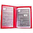 Женский кожаный органайзер для документов PAUL ROSSI (ПОЛ РОССИ) DNK719-GP-red (красный), фото 5