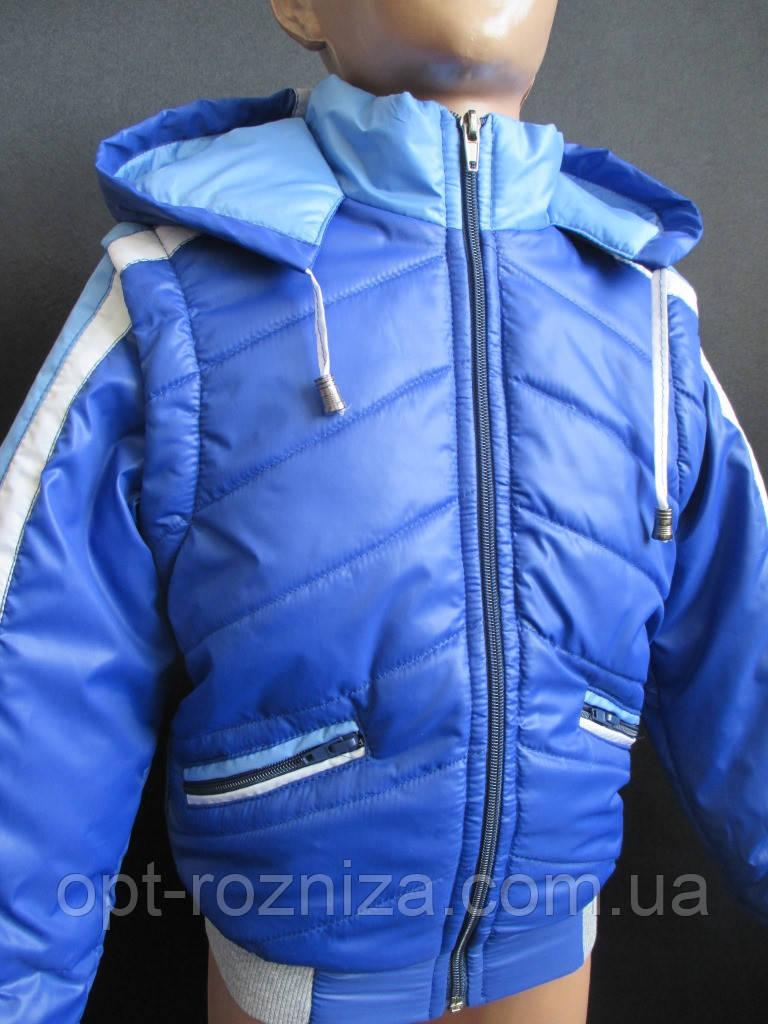 Куртки со съемными рукавами для мальчиков