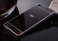 Чехол бампер для Sony Xperia M4 Aqua зеркальный Брак