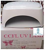 Профессиональная Гибридная лампа Butterfly High Power led+ccfl light 60w
