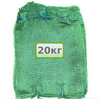 Сетка для овощей 40х60см 17,5г на 20кг зеленая с завязками