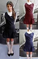 Сарафан школьный для девочки с воланом