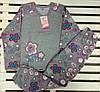 Теплая пижама для девочки баечка  рост 128-134 Фламинго