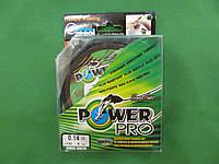 Power pro нитка 0.14