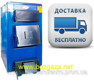 Твердотопливный котел Идмар UKS 17 кВт