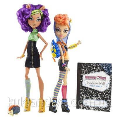 Набор кукол Monster High Wolf Сестры Вульф Клодин и Хоулин
