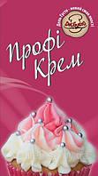 """Сливки кондитерские растительные """"Профи Крем"""" жир 26% (Болгария) 1л"""