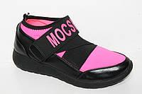 Спортивная модная обувь. Кроссовки для подростков от фирмы Violeta 9-104 Rose Red (8пар, 36-41)