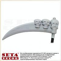 Коса Смерть с тремя черепами пластиковая большая