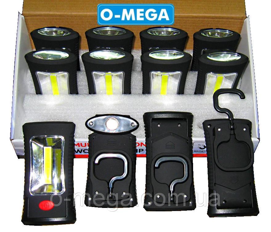 Світлодіодні ліхтарі ручні 10+3 LED магніт гачок