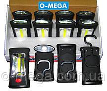 Фонари ручные светодиодные 10+3 LED магнит крючок