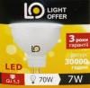 Лампа светодиодная MR16 LightOffer LED-07-026 7W 4000K 220V G5,3