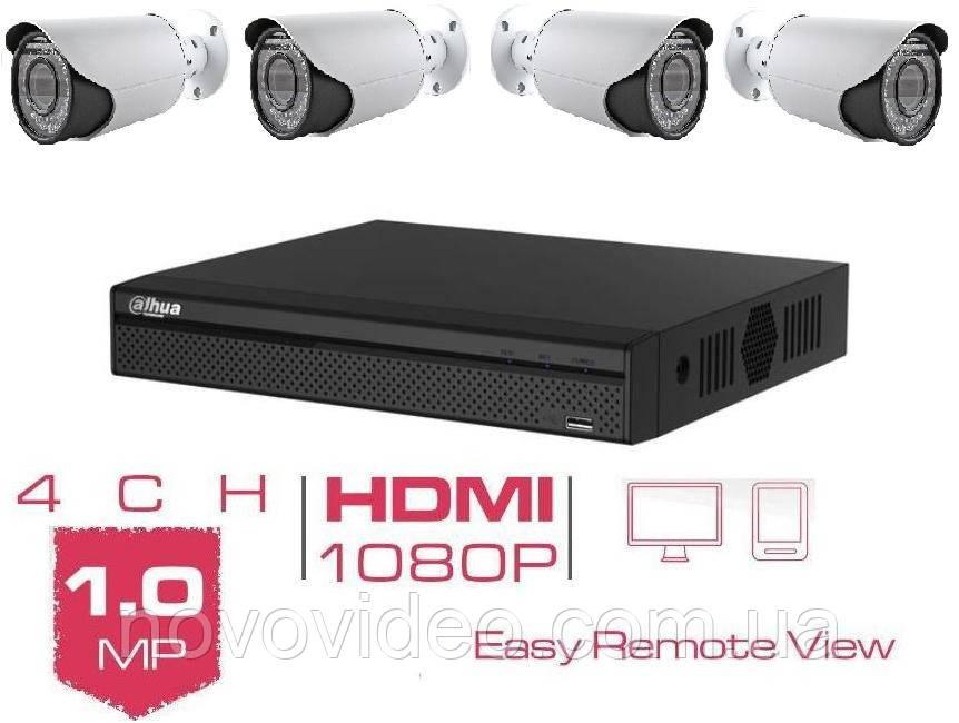 Комплект HD видеонаблюдения для частного дома на 4 камеры - Нововидео в Харькове