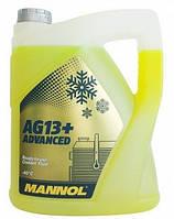 Антифриз концентрат желтый (-80˚C) Antifreeze AG13+ advanced (yellow) (5L)