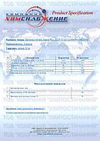 Диоксид титана технический марки РЦ-1