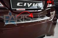 Накладка на задний бампер Honda Civic с 2013 г.в. Седан