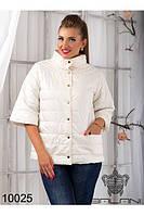 Стильная  куртка женская на синтепоне короткая(48-52), доставка по Украине