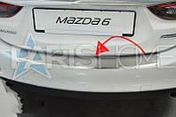 Накладка на задний бампер Mazda 6 с 2013 г.в.